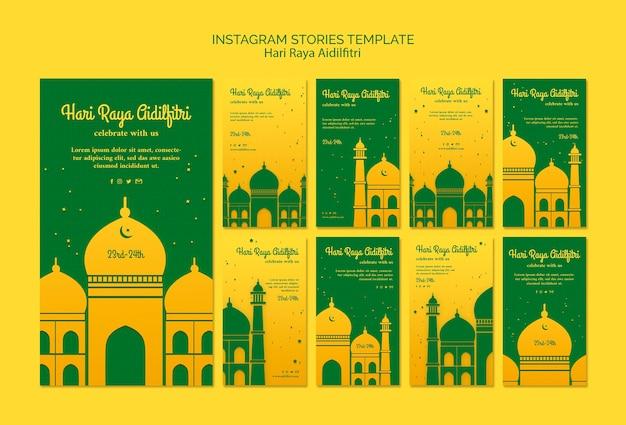 Modèle D'histoires Hari Raya Aidilfitri Avec Illustration Psd gratuit