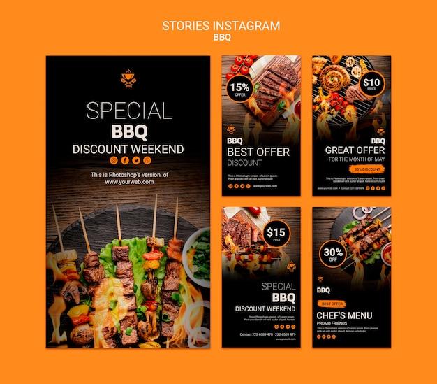 Modèle D'histoires Instagram Avec Barbecue Psd gratuit