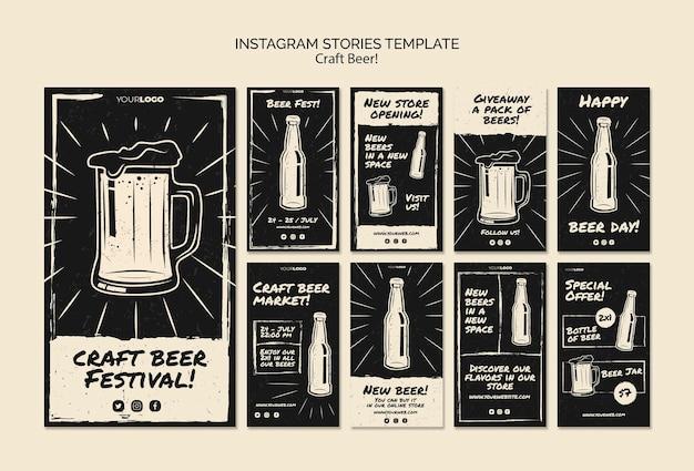 Modèle D'histoires Instagram De Bière Artisanale Psd gratuit