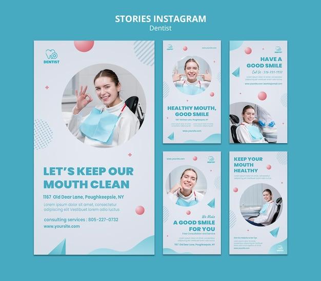 Modèle D'histoires Instagram De Clinique De Dentiste PSD Premium