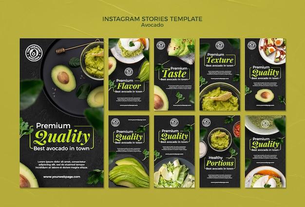 Modèle D'histoires Instagram De Concept D'avocat Psd gratuit