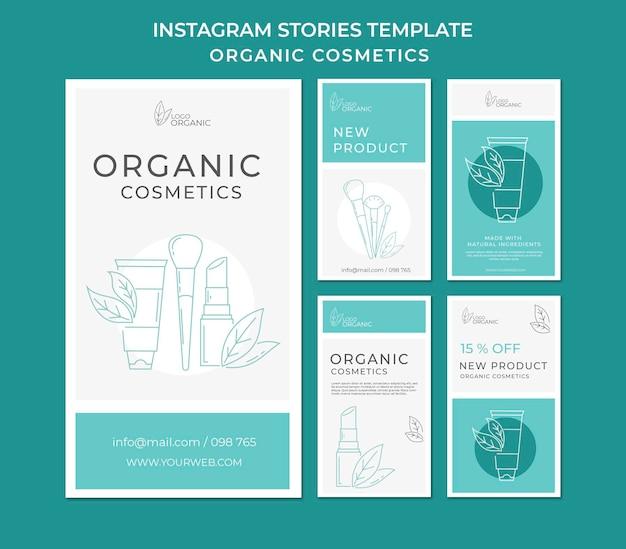 Modèle D'histoires Instagram De Cosmétiques Bio PSD Premium