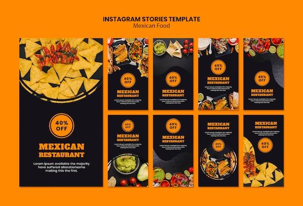 Modèle d'histoires instagram de cuisine mexicaine Psd gratuit