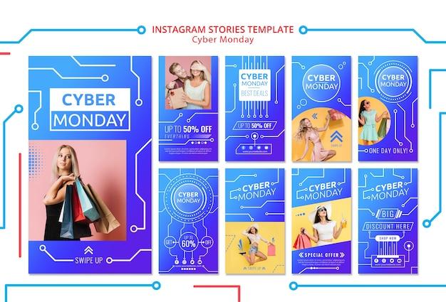 Modèle d'histoires instagram cyber monday Psd gratuit