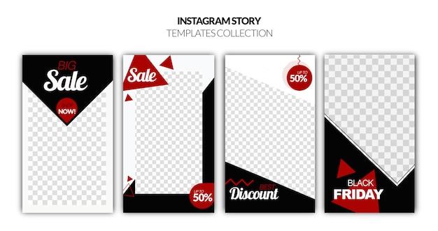Modèle d'histoires instagram du vendredi noir Psd gratuit