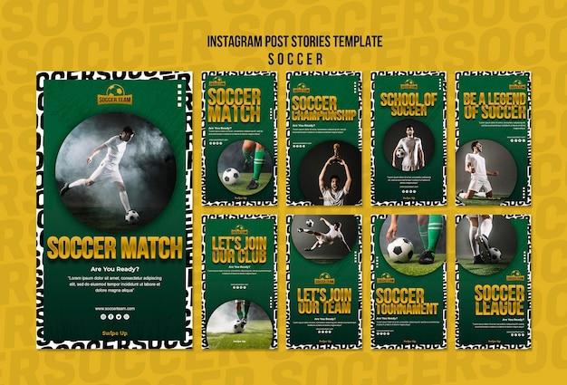Modèle D'histoires Instagram De L'école De Football Psd gratuit