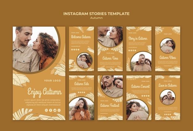 Modèle D'histoires Instagram De Festival D'automne Psd gratuit