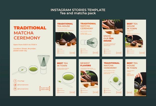 Modèle D'histoires Instagram De Maison De Thé Psd gratuit