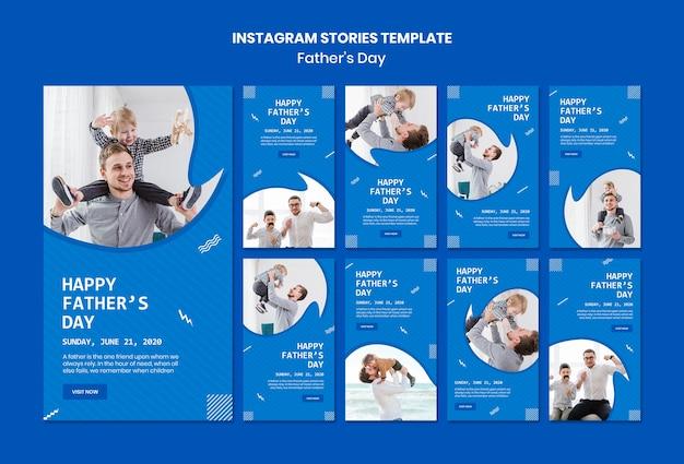 Modèle D'histoires Instagram Pour La Fête Des Pères Psd gratuit