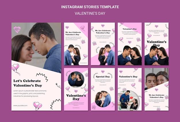 Modèle D'histoires Instagram De La Saint-valentin Psd gratuit