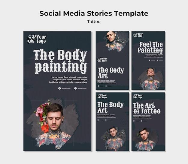 Modèle D'histoires Instagram De Tatoueur Psd gratuit