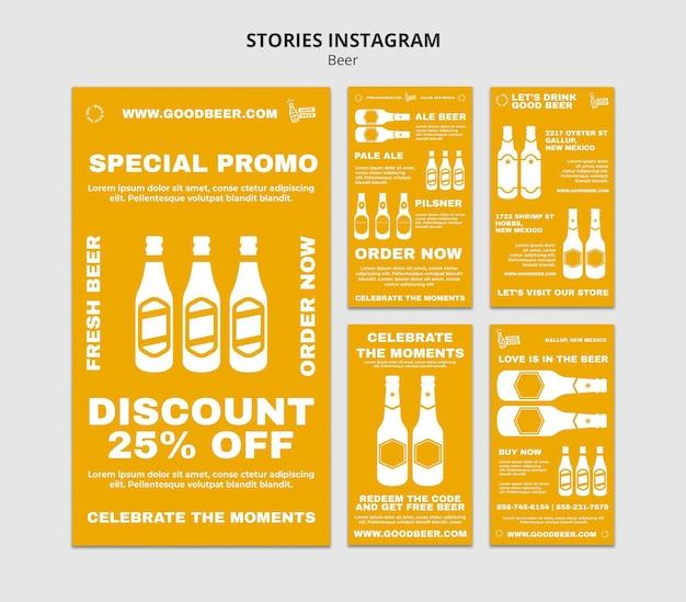 Modèle D'histoires De Médias Sociaux De Bonne Bière PSD Premium