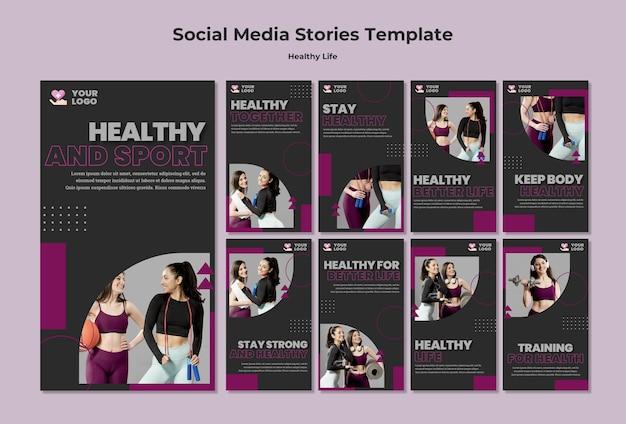 Modèle D'histoires De Médias Sociaux Pour Un Mode De Vie Sain PSD Premium