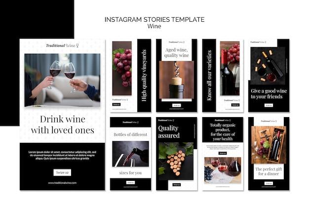 Modèle D'histoires De Vin Instagram Psd gratuit