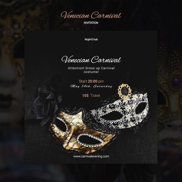 Modèle D'invitation Masques De Luxe Carnaval De Venise Psd gratuit
