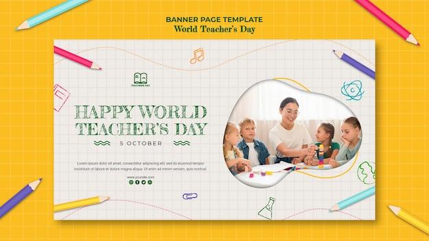 Modèle De Journée Des Enseignants De Bannière Psd gratuit