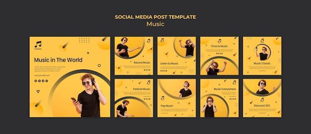 Modèle De Médias Sociaux De Musique Psd gratuit