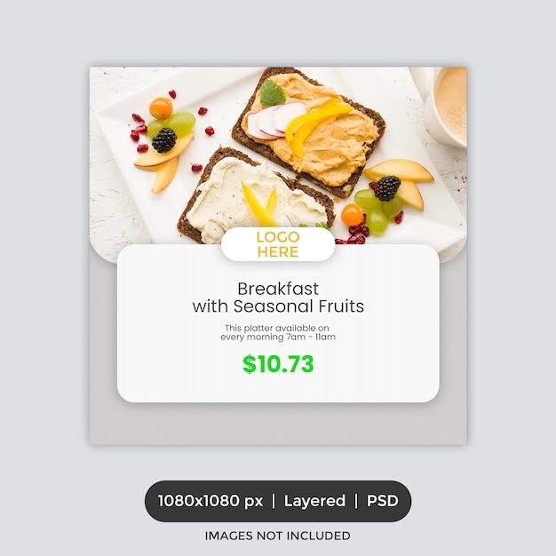 Modèle de message instagram pour la promotion des aliments, dépliant carré ou bannière PSD Premium