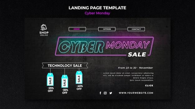 Modèle De Page De Destination Du Concept Cyber Monday Psd gratuit