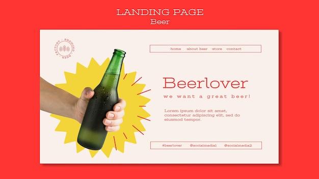 Modèle De Page De Destination Pour Les Amateurs De Bière PSD Premium