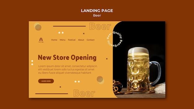 Modèle De Page De Destination Pour La Bière Fraîche PSD Premium