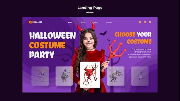 Modèle De Page De Destination Pour Le Concept Halloween Psd gratuit