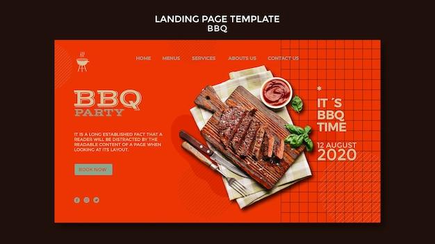 Modèle De Page De Destination De Soirée Barbecue PSD Premium