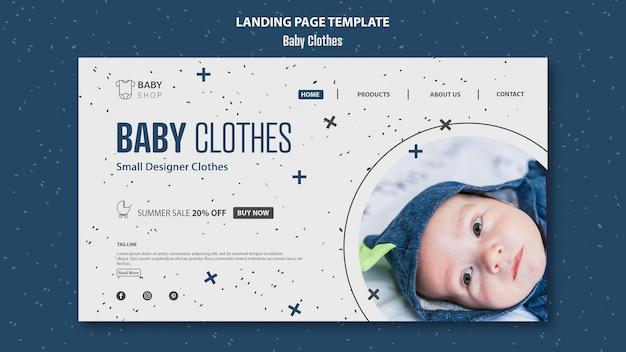 Modèle De Page De Destination De Vêtements Pour Bébé Psd gratuit