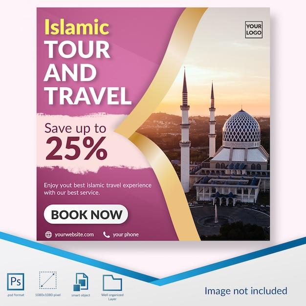 Modèle de poste pour les médias sociaux modernes et élégants au hajj islamique PSD Premium
