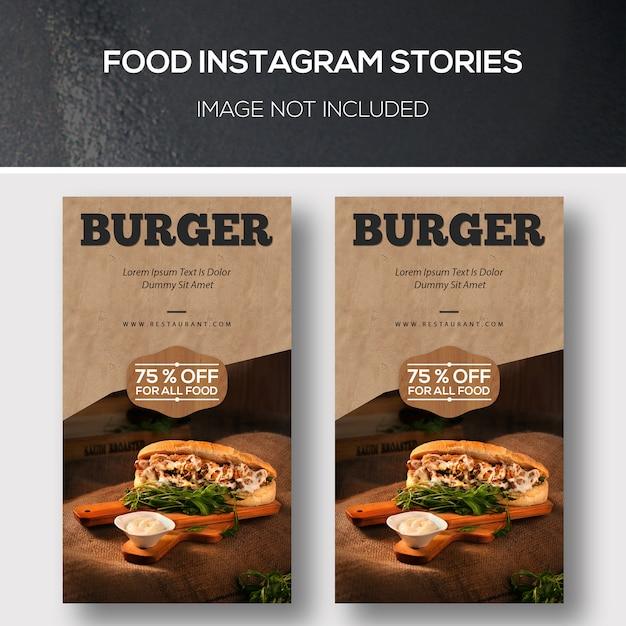 Modèle de promotion food instagram stories PSD Premium