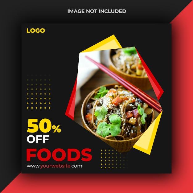 Modèle de publication sur les médias sociaux pour les restaurants PSD Premium