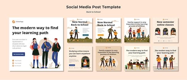Modèle De Publication Sur Les Médias Sociaux De Retour à L'école PSD Premium