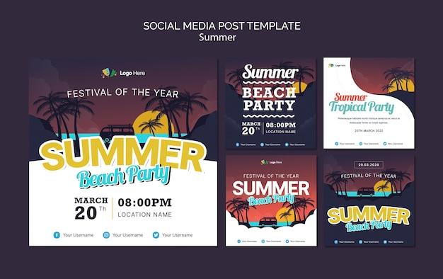 Modèle De Publication De Médias Sociaux Summer Beach Party Psd gratuit