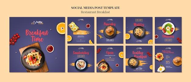 Modèle de publication pour les médias sociaux du petit déjeuner Psd gratuit