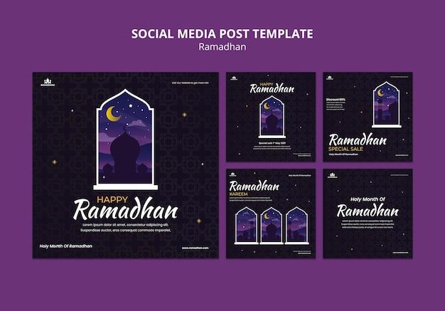 Modèle De Publications Sur Les Réseaux Sociaux Ramadan Psd gratuit