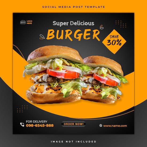 Modèle De Publicité De Bannière Alimentaire PSD Premium