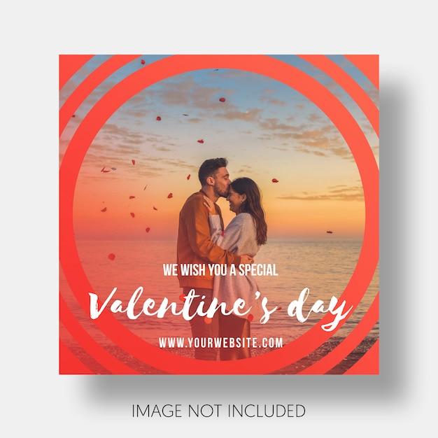 Modèle Social Joyeuse Saint Valentin Psd gratuit