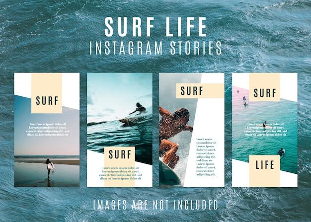 Modèle De Surf Moderne Instagram Stories Psd gratuit