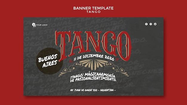 Modèle Web De Bannière D'événement De Tango De Buenos Aires Psd gratuit