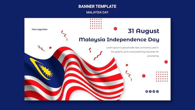 Modèle Web De Bannière De Fête De L'indépendance Et De Drapeau De La Malaisie Psd gratuit