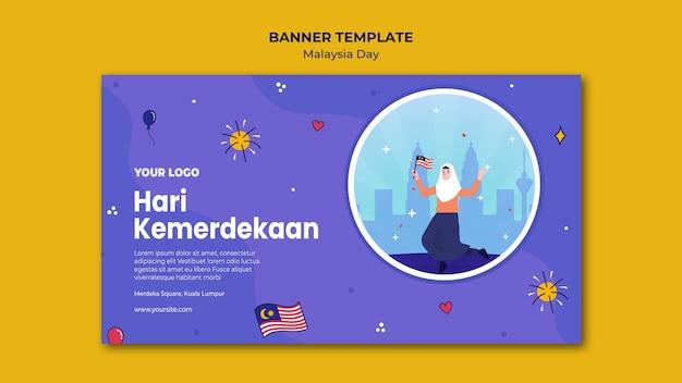 Modèle Web De Bannière Hari Kemerdekaan Psd gratuit