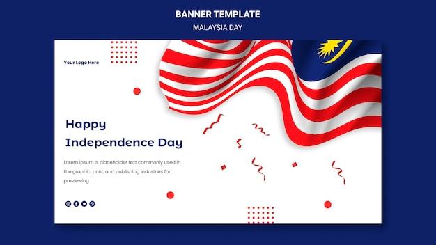 Modèle Web De Bannière Joyeux Jour De L'indépendance Psd gratuit