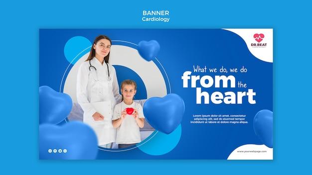 Modèle Web De Bannière De Patient Médical Et Enfant Psd gratuit