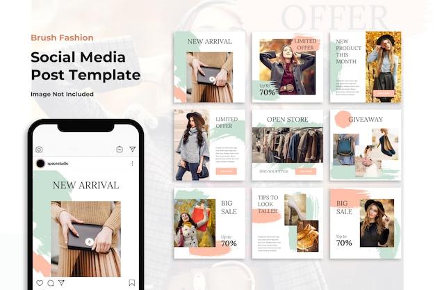 Modèles Instagram De Bannière De Médias Sociaux De Magasin De Mode De Brosse PSD Premium