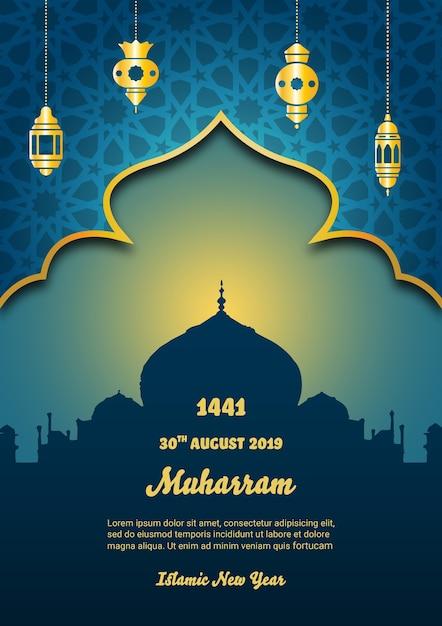 Muharram Heureux Avec L'affiche De La Porte D'or Psd gratuit