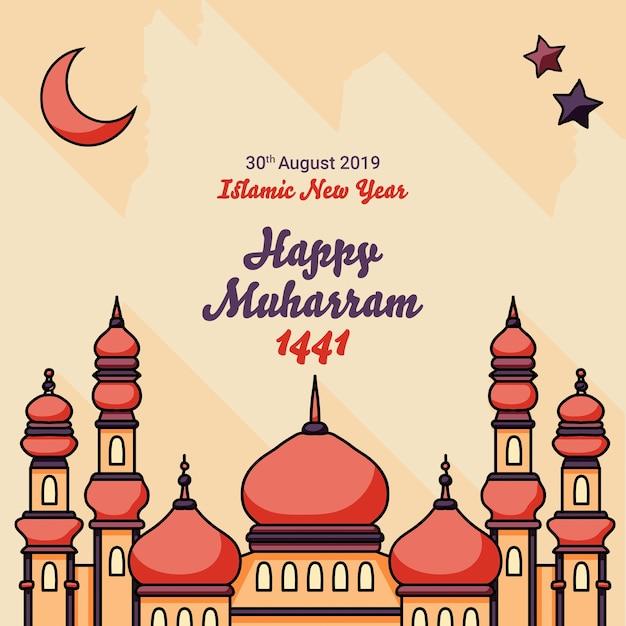 Muharram Avec Mosquée Psd gratuit