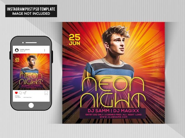 Neon night party flyer PSD Premium