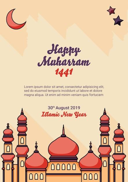 Nouvel An Islamique Avec Affiche De La Mosquée Psd gratuit