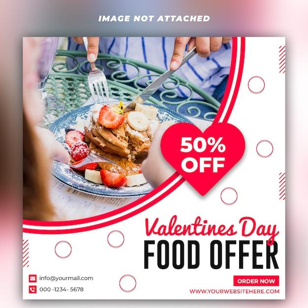 Offre De Nourriture De La Saint-valentin Bannière PSD Premium