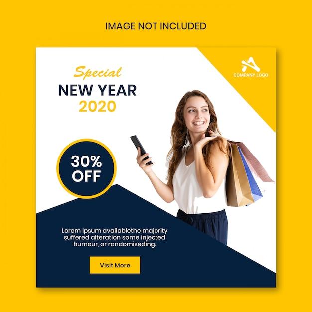 Offre spéciale vente web bannière de médias sociaux PSD Premium